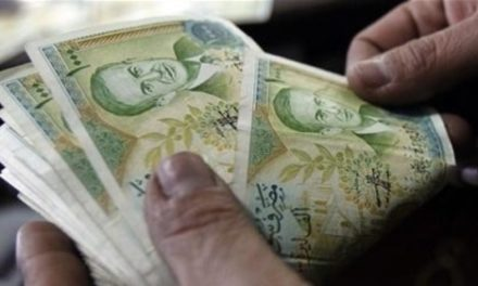 Syria Daily, April 20: The Currency Crisis Worsens
