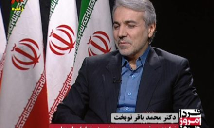 Iran, July 11: Rouhani Assembles His Economic Team
