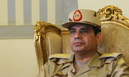 Egypt — Transcript Of Armed Forces Statement