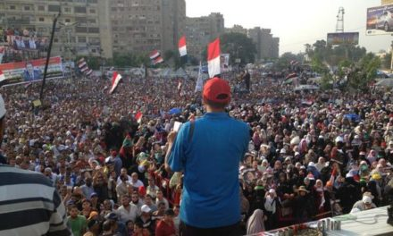 "Egypt Analysis: The Military, the Killings, & the ""Crisis of Legitimacy"""
