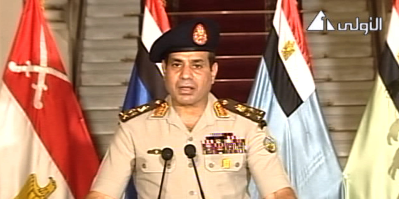 Middle East, July 15: Egypt — Military Chief Defends Coup