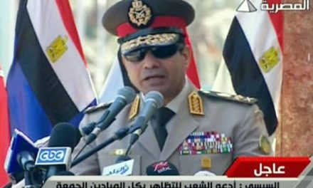 Middle East, July 25: Egypt — Military Sets Up Protest Showdown for Friday