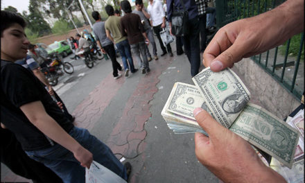Iran Daily: Currency Sinks to Record Low, Passes 50,000:1 Barrier