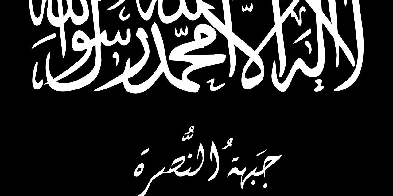 "Syria, July 11: How ""Terrorist"" Jabhat al Nusra Fights for Hearts and Minds"