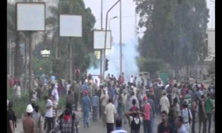 Egypt Investigation: Mass Killing of Morsi Supporters on July 8