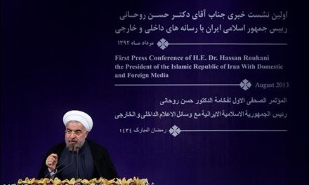 Iran, August 7: Rouhani Focuses on Economy Amid Caution On Political Prisoners