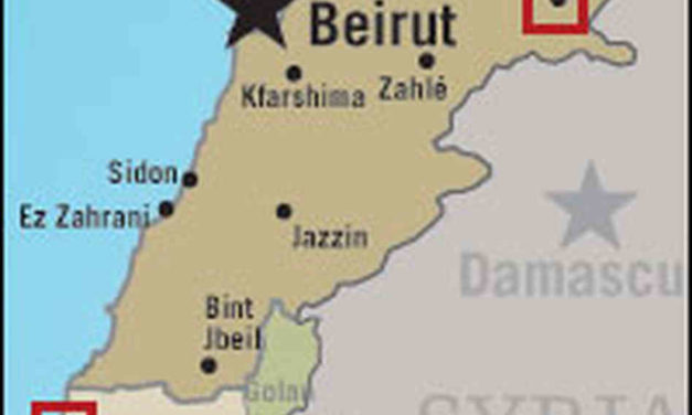 Middle East, August 22: Rockets Fired Into Northern Israel From Lebanon