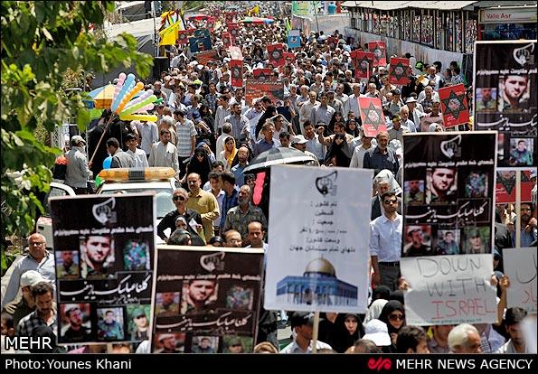Quds 2013