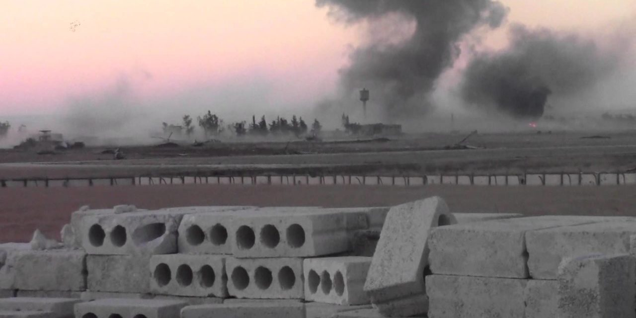Syria  Analysis: Assessing the Fall of Regime's Menagh Airbase near Aleppo