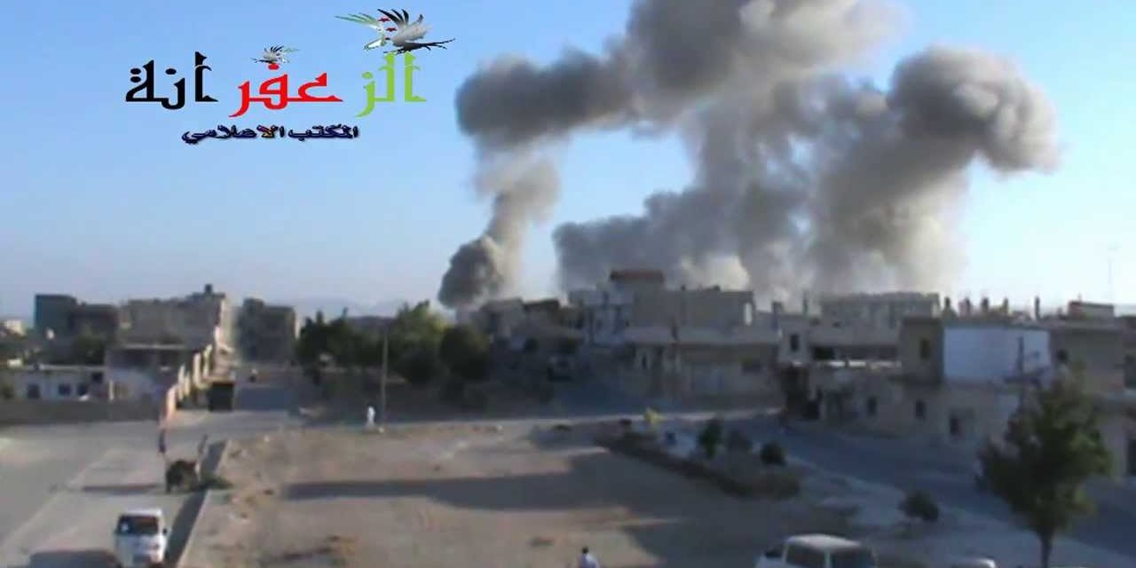 Syria, August 9: A Deadly Airstrike in Homs Province