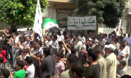 Syria, August 3: Where Did the Protests Go?