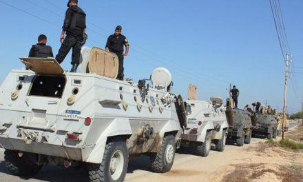 Middle East Today: Egypt — Security Forces Renew Operations in Sinai