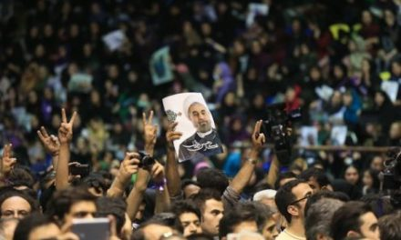 "Iran Round-Up, Sept 29: Rouhani Brings His ""Engagement"" Campaign Home"