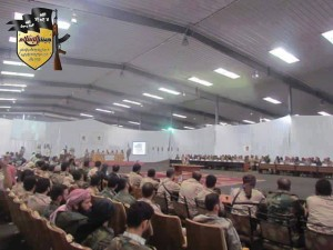 SYRIA 29-09-13 JAISH AL-ISLAM