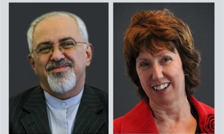 Iran, Sept 23: Nuclear Talks Resume on Thursday, Joined by Secretary of State Kerry