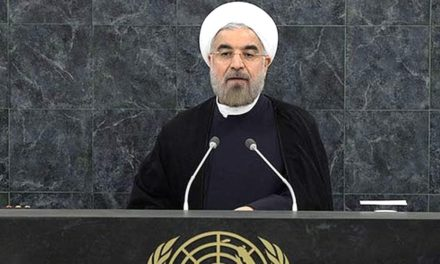 Iran Video: President Rouhani's Speech at the UN