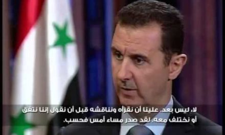 Syria Video: Assad Interview with Fox News