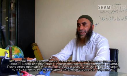 Syria Video Feature: An Egyptian Islamist Introduces A New School In Latakia