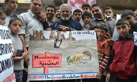 "Syria Spotlight: ""Regime Attempted Ground Invasion Of Moadamiyyah Via Humanitarian Route"""