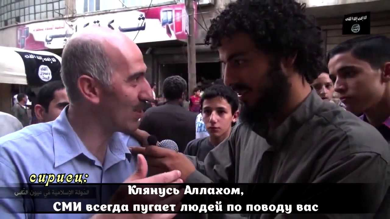"""Syria Spotlight: Winning Hearts & Minds In Aleppo — """"What Do You Think Of The Islamic State of Iraq?"""""""