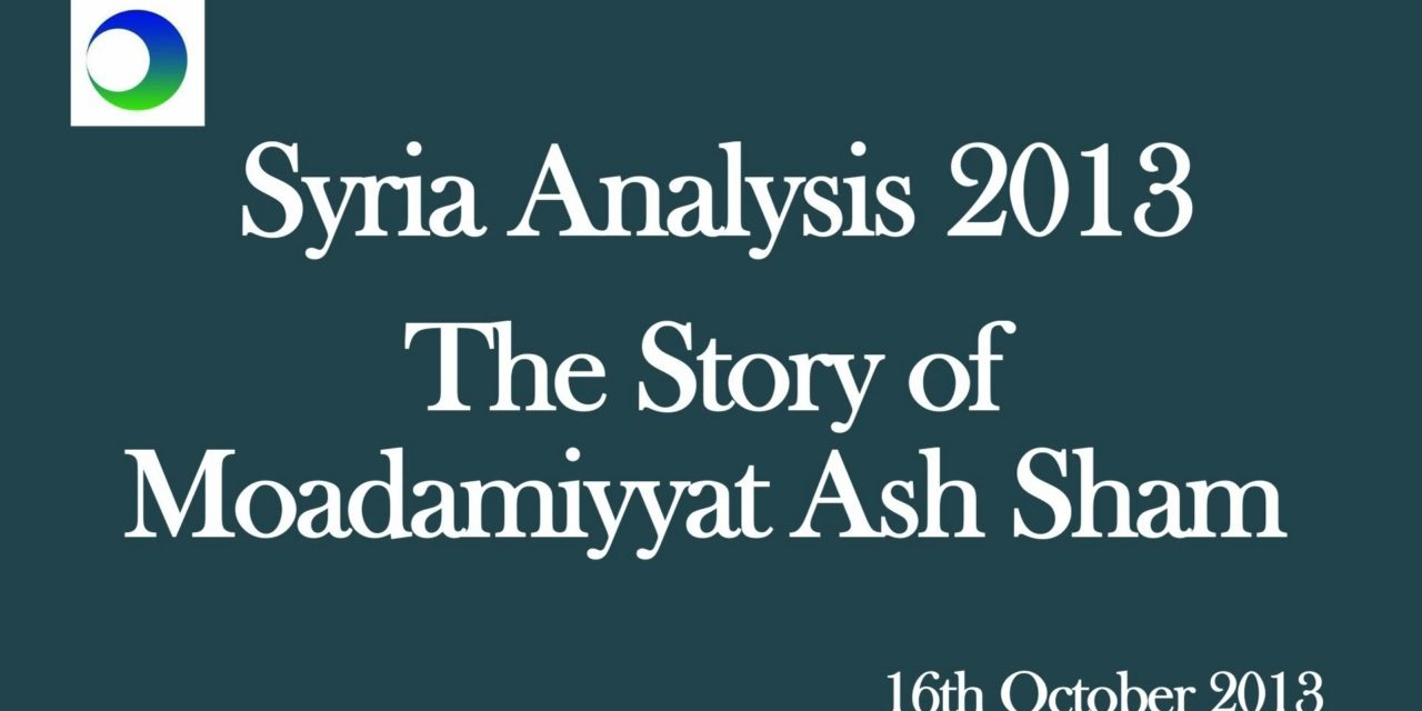Moadamiyyat Ash Sham — Does Anyone Care?