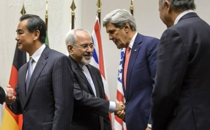 Iran Document: White House Summary of Agreement on Interim Nuclear Deal