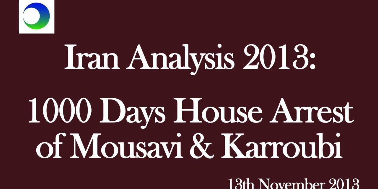 Iran Video Analysis: The 1000-Day Detention of Opposition Leaders Mousavi, Karroubi, & Rahnavard