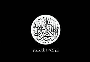 Ansar-Flag