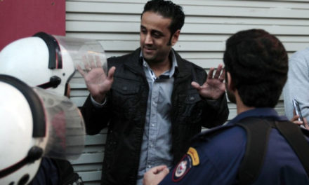 "Bahrain Spotlight: Leading Activist Said Yousif ""I've Been Forced Into Exile"""