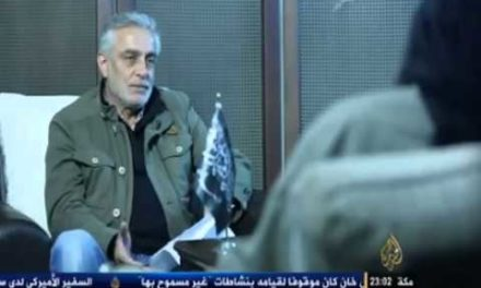 Syria: Headlines for Forged Documents About Jabhat al-Nusra?