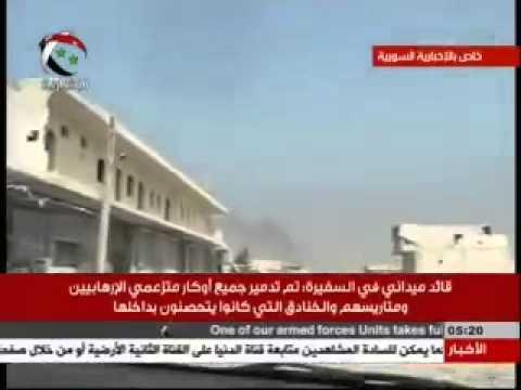 Syria Today, Dec 4: Insurgent Counter-Attack on Key City Near Aleppo?
