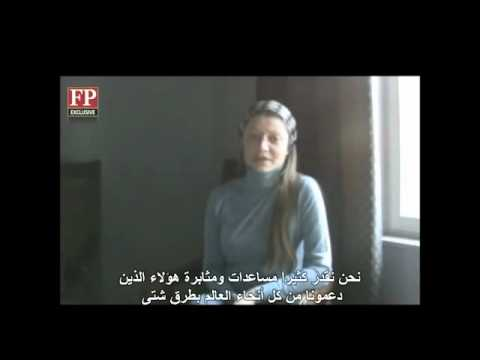 Syria Today, Dec 11: Who Kidnapped Razan Zeitouneh & 3 Other Human Rights Activists?