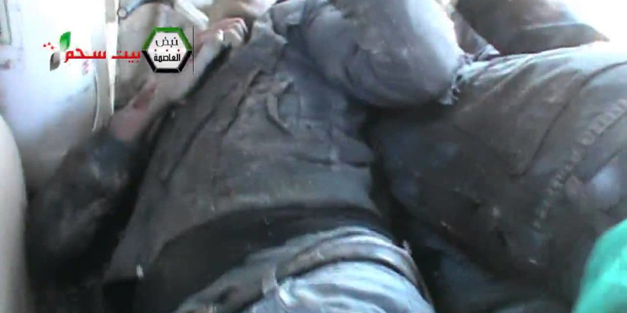 Syria Video: The Moment When Regime Killed 50+ Evacuees Near Damascus?