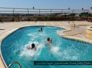 umar swimming pool