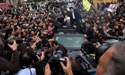 """Iran Daily, Jan 15: Rouhani Launches 1st Provincial Tour with Talk of Western """"Surrender"""""""