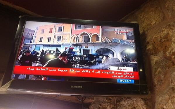 Lebanon: 3 Killed and 43 Wounded by Car Bomb in Hermel