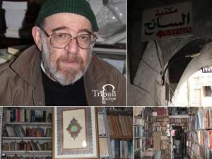 LEBANON TRIPOLI LIBRARY BURNED 2