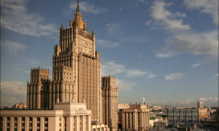 "Russia: Foreign Ministry Condemns Iraq Violence As ""Primarily Associated With Syria"""