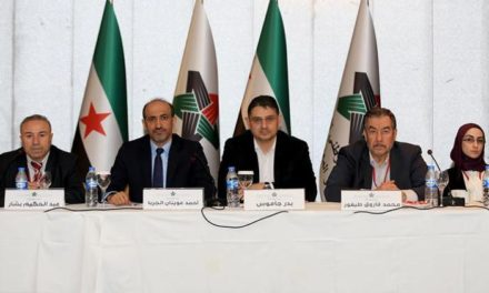 Syria Daily, Jan 19: (Some of) The Opposition Agree to Go to Geneva II Conference
