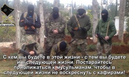 "Russia: North Caucasus Fighters In Syria Ask ""Is It So Hard To Blow Up Saunas In Cherkessia?"""