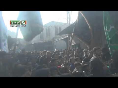"Syria: Protests In Kafranbel & Beyond – ""Palestinians & Syrians Starve Together"""