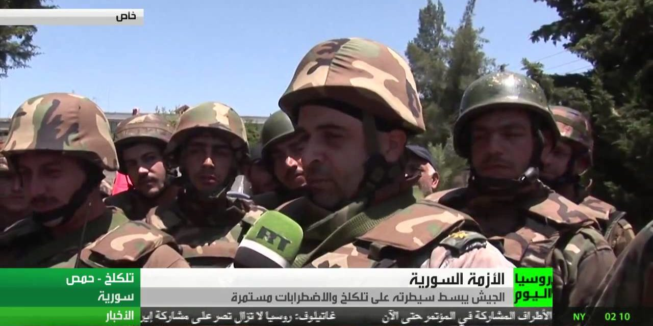 """Syria: What Happened When Regime Declared a """"Truce"""" in Tal Kalakh?"""