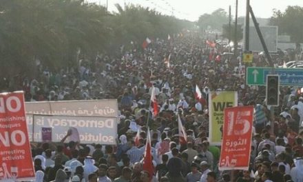 Bahrain: 10,000s March on 3rd Anniversary of Protests