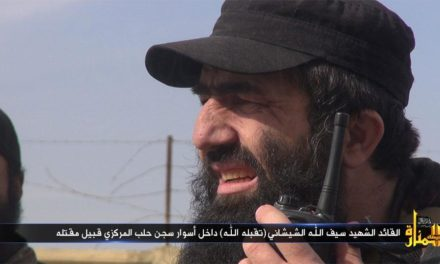 Syria: Jabhat al-Nusra Leader Gives Eulogy To Chechen Fighter Sayfullakh Shishani