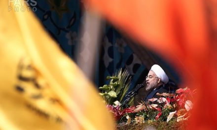 Iran Daily, Feb 12: Rouhani's Economic Ambition — Growth Near Zero