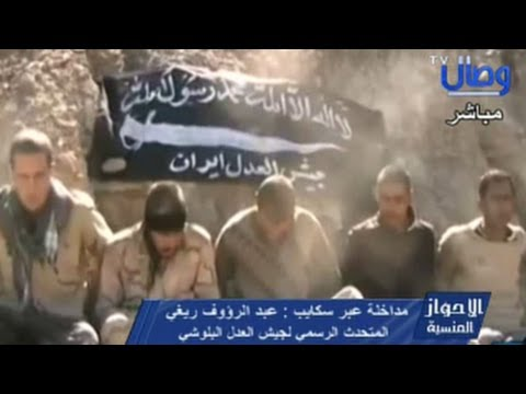 Iran Daily, Feb 16: The Sunni Insurgency in the Southeast