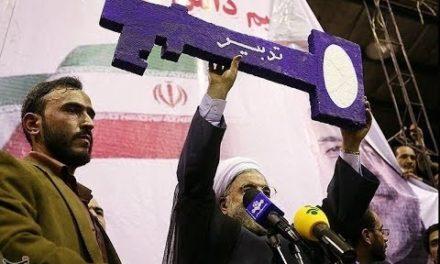 Iran: President Rouhani's Showdown with State Broadcaster IRIB