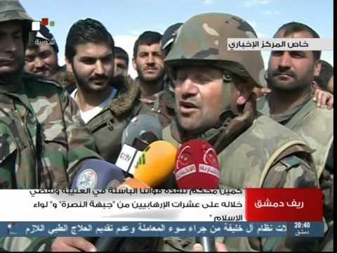 Syria Daily, Feb 27: Otaiba – An Ambush of 175 Insurgents or 45 Civilians Killed by Regime?