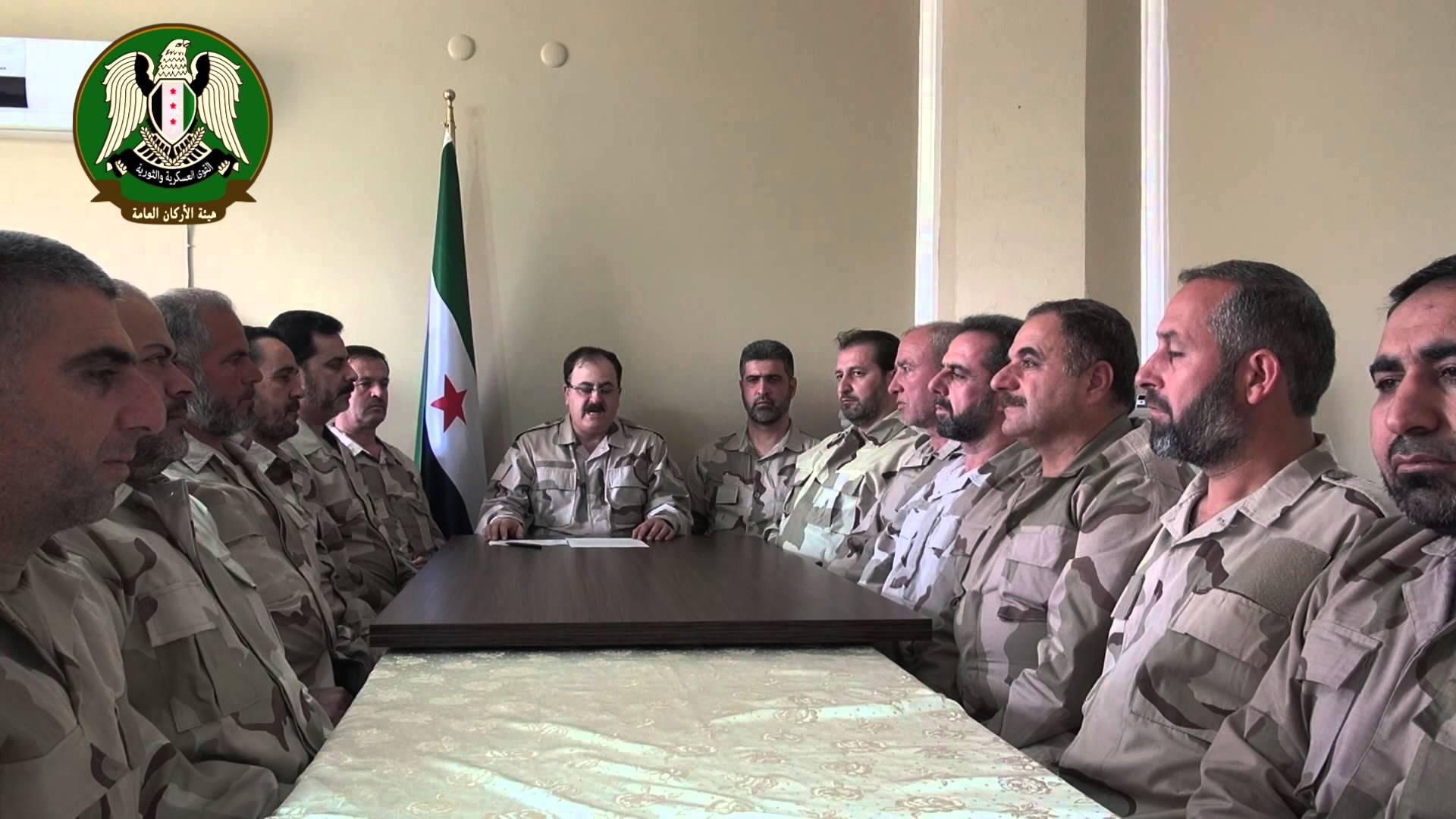 Syria Document: Joint Military Command's Rejection of Dismissal of General Idriss