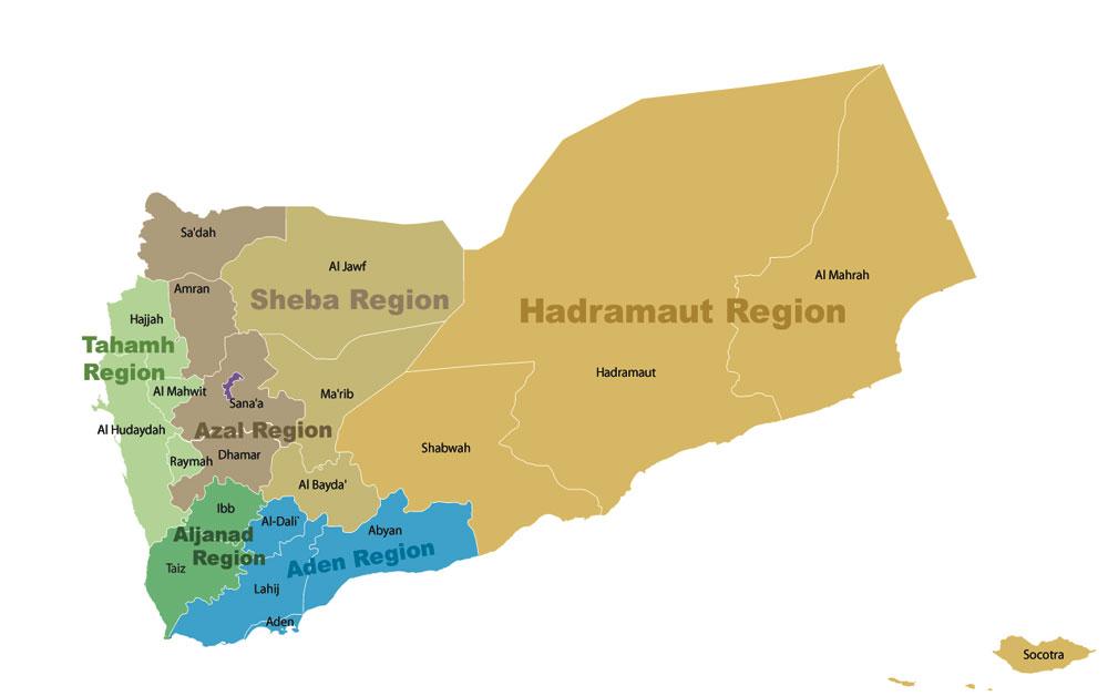 Yemen: 24 Killed In Fighting Between Army and Northern Rebels